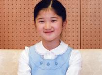 Công chúa tinh nghịch của Hoàng gia Nhật