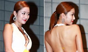 Jeon Hye Bin khoe vẻ gợi cảm