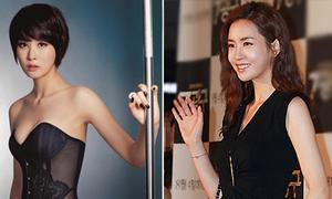 Lee Da Hae 'nghiện' trang phục màu đen