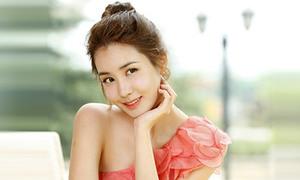 Búp bê đẹp xinh Lee Da Hae