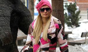 Paris Hilton mặc 'chăn di động'