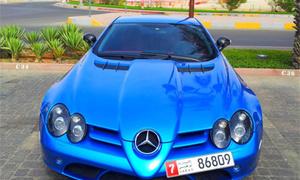 Bộ sưu tập siêu xe xanh da trời