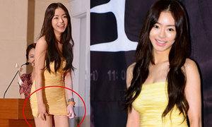 Seo Woo bận rộn 'co kéo' váy ngắn