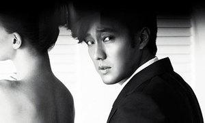 So Ji Sub và 'chuyện tình bí mật'