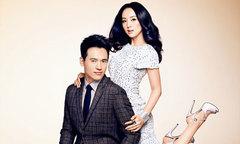 Vợ chồng Đổng Tuyền, Cao Vân Tường đón Noel