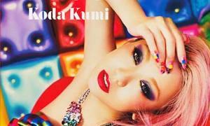 Koda Kumi đẹp cám dỗ