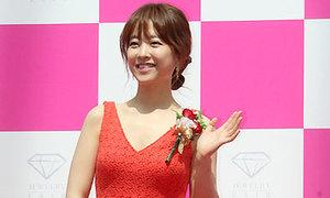 Park Bo Young xinh như búp bê