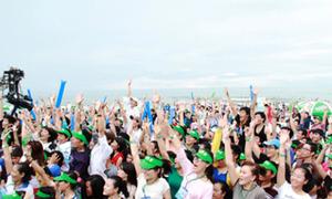 14.000 bạn trẻ nhảy flashmob lập kỷ lục VN