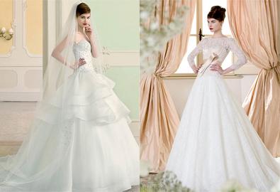 Váy cưới công chúa 2014