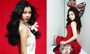8 'em gái quốc dân' xinh đẹp xứ Hàn