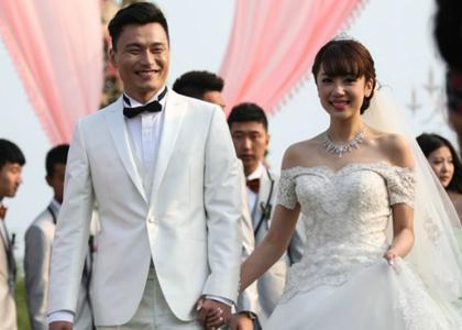 Cô dâu xinh xắn của tuyển thủ Trung Quốc