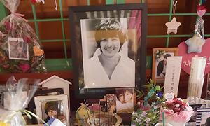 Fan tưởng niệm 4 năm ngày Park Yong Ha tự vẫn