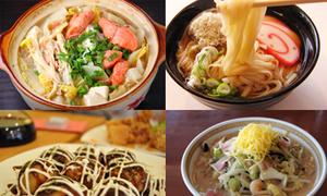 Ẩm thực Nhật Bản đặc sắc từng vùng miền