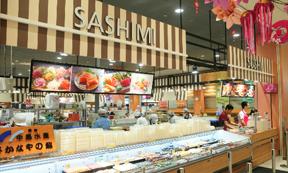 Món ngon Nhật Bản tại AEON Bình Dương Canary
