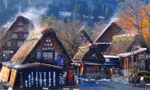Hành trình tới ngôi làng đẹp như tranh ở Nhật Bản