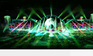 Dàn sao Việt hội tụ trong đêm tiệc âm nhạc Green Room