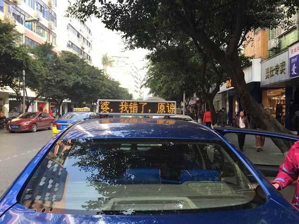 dang-loi-xin-loi-vo-tren-ca-nghin-xe-taxi