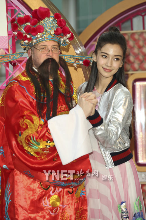 angelababy-mong-co-con-trong-nam-binh-than-7