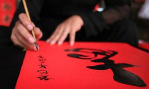 Từ sát thủ thành ông đồ viết thư pháp ở Yên Tử