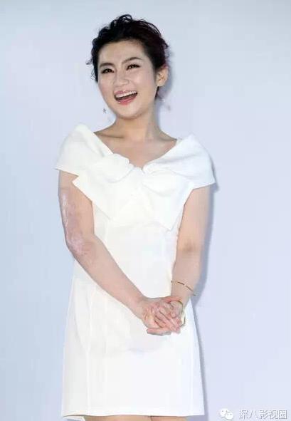 selina-ly-hon-vi-kho-khan-trong-chuyen-chan-goi-1