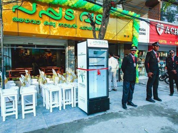 Chiếc tủ lạnh của nhà hàngPappadavada.