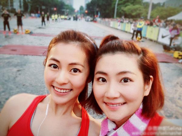 selina-lan-dau-lo-doi-chan-day-seo-4