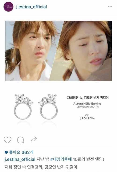 song-hye-kyo-kien-hang-trang-suc-lam-dung-hinh-anh-1