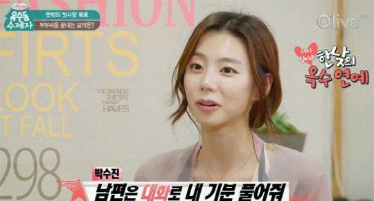 """Park Soo Jin trong chương trình """" Disciples of Oksu-dong""""."""