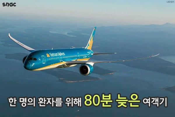 bao-han-ca-ngoi-vietnam-airlines-vi-hoan-chuyen-de-cuu-benh-nhan