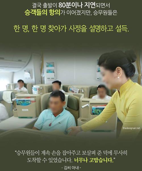 bao-han-ca-ngoi-vietnam-airlines-vi-hoan-chuyen-de-cuu-benh-nhan-3