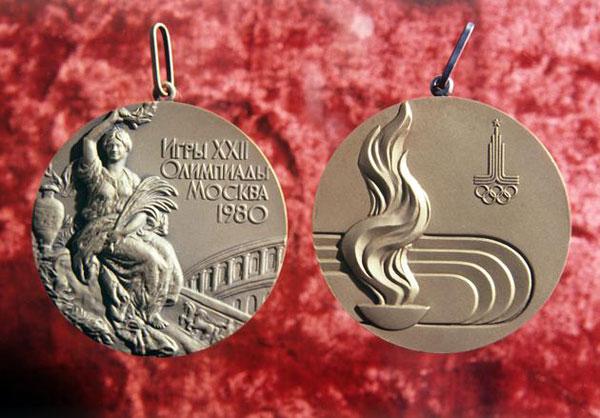 Huy chương của Olympic Moscow 1980
