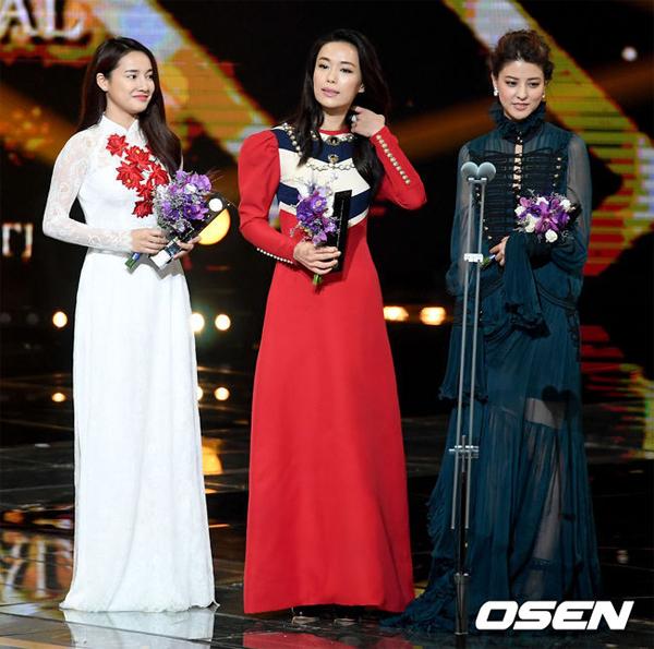 Lễ trao giải Seoul International Drama Awards 2016 diễn ra tại Hàn Quốc