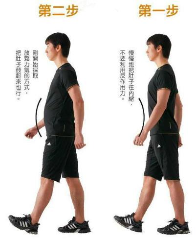 Hít vào, thở ra theo bước chân giúp giảm mỡ bụng hiệu quả.