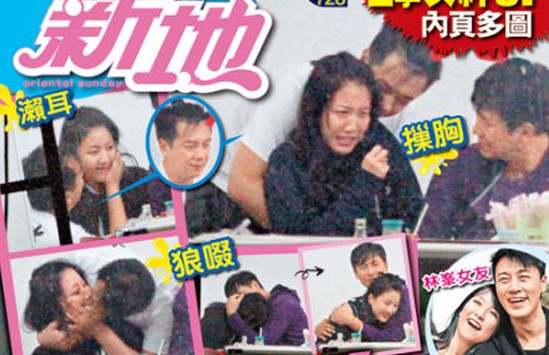 sao-hoa-ngu-vung-trom-nhung-gia-dinh-van-hanh-phuc-10