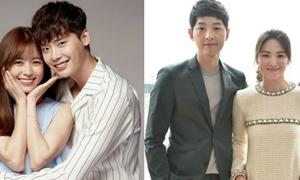 5 cặp đôi gây tiếng vang lớn trên màn ảnh Hàn 2016