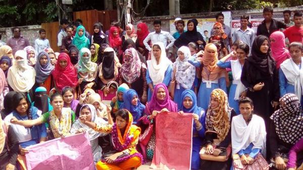 Nhóm sinh viên trườngKhoa học và Công nghệ Shahjalal