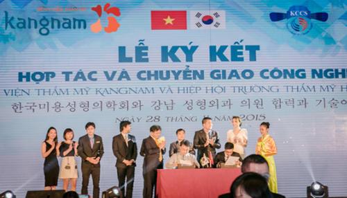 nhan-ngay-5000-voucher-uu-dai-thm-my-thang-10-khi-den-kangnam-xin-edit