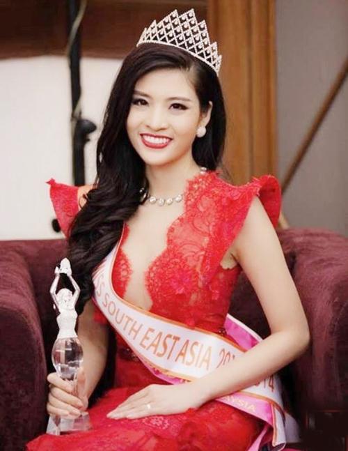 Phan Hoàng Thu