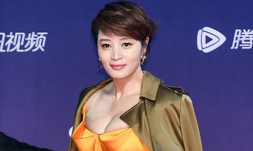 Kim Hye Soo o ép hết cỡ vòng một