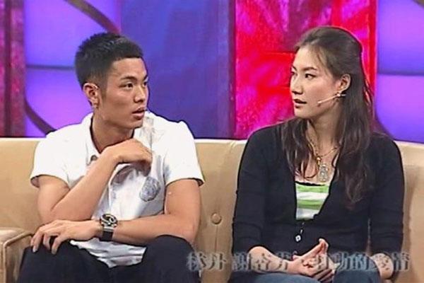 Vợ Lin Dan