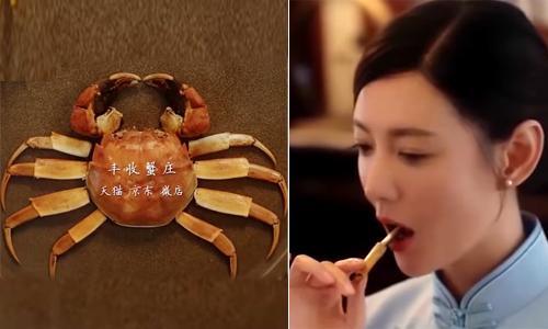 Nghệ thuật ăn cua cầu kỳ 'phát sốt' của quý tộc Trung Quốc