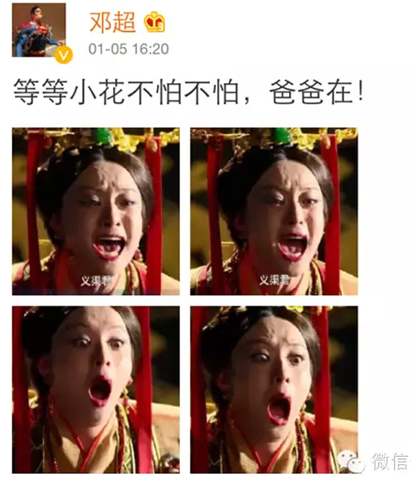 ton-le-dang-sieu-hanh-phuc-du-khong-ngung-chi-choe-7