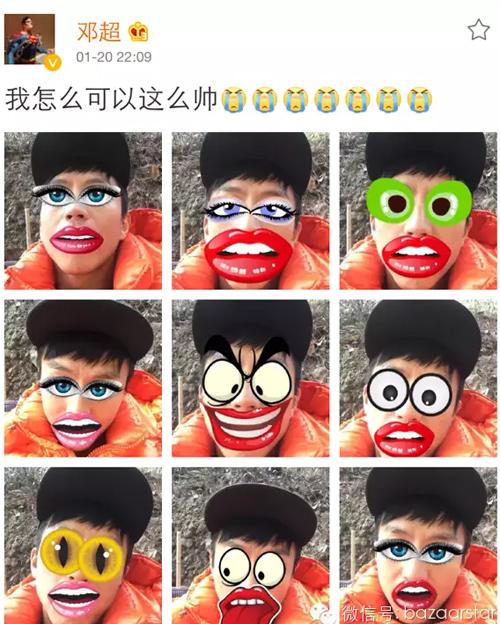 ton-le-dang-sieu-hanh-phuc-du-khong-ngung-chi-choe-8