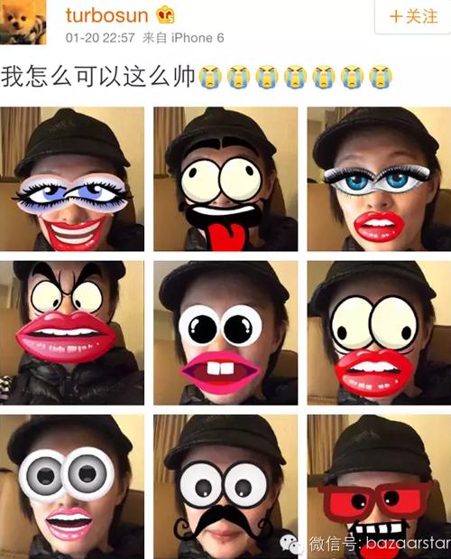 ton-le-dang-sieu-hanh-phuc-du-khong-ngung-chi-choe-9