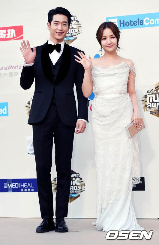 Park Min Young sánh vai tài tử Seo Kang Joon.