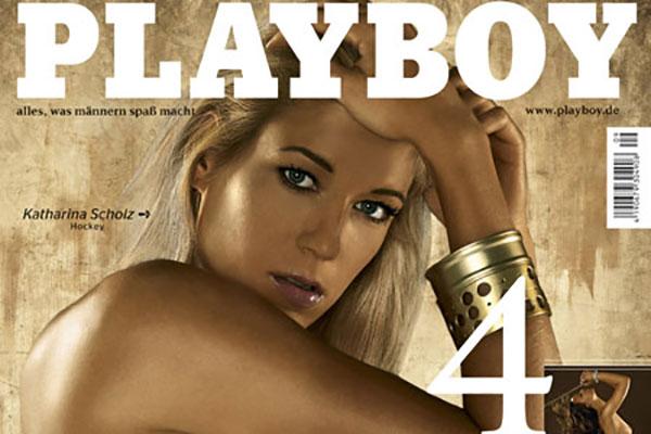 8-nu-vdv-tung-len-bia-tap-chi-playboy-3