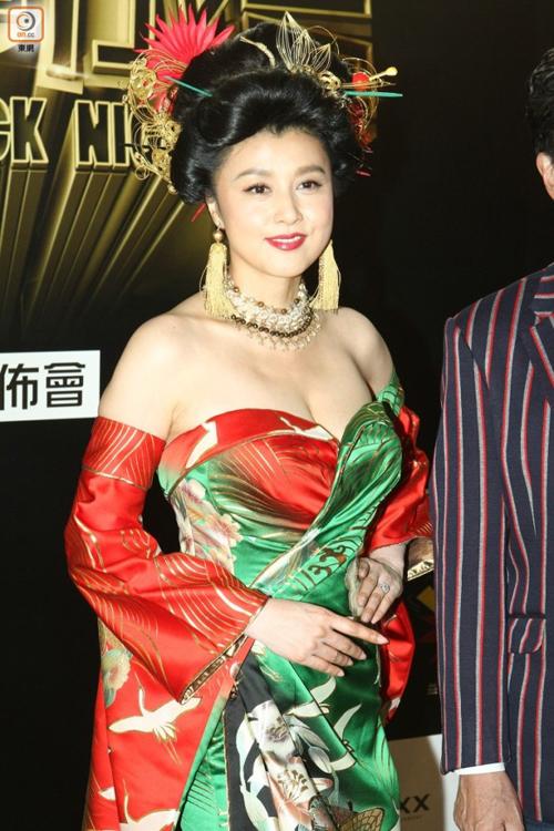 Ngày 15/12, Hoa hậu Nhật BảnNorika Fujiwara g