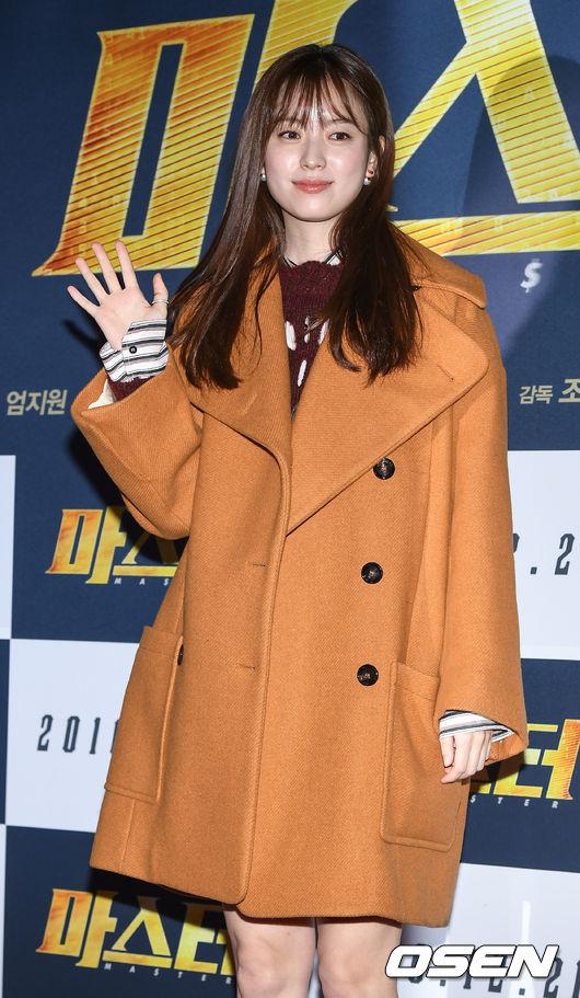 Cô đào Han Hyo Joo.