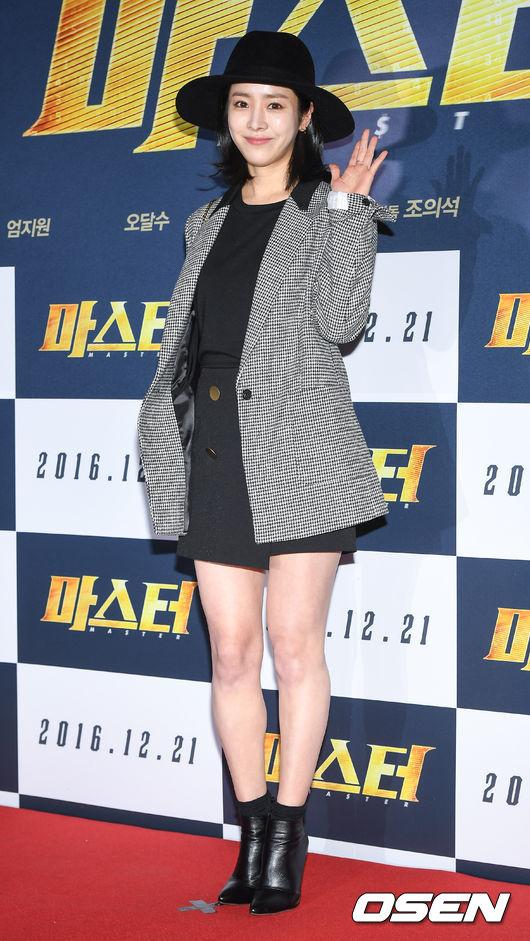 Người đẹp Han Ji Min.