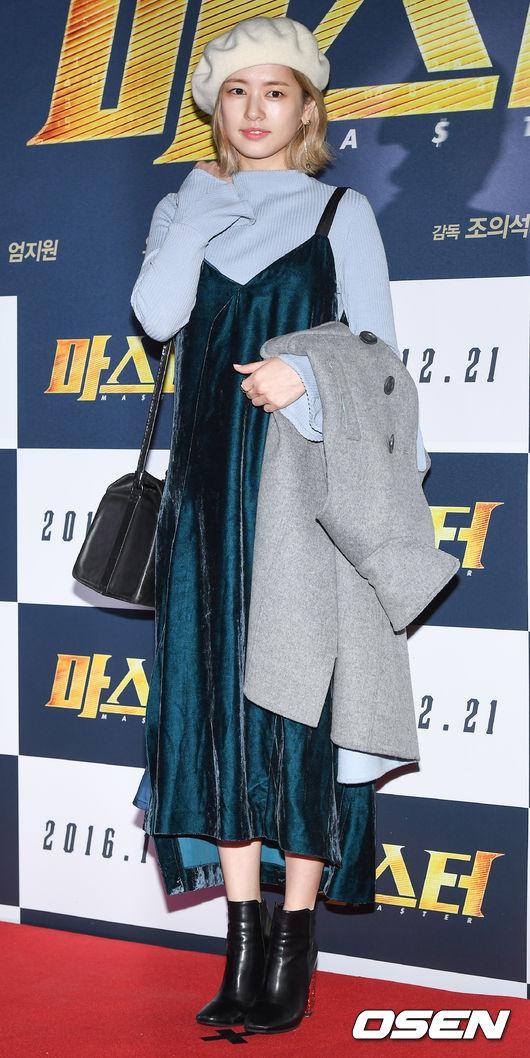 Diễn viên Jang So Min.